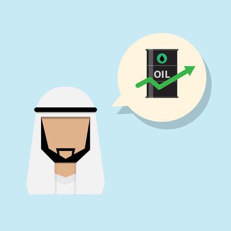 Arabische mens teken annouce olieproductie capaciteit vergroten van Stock Illustratie