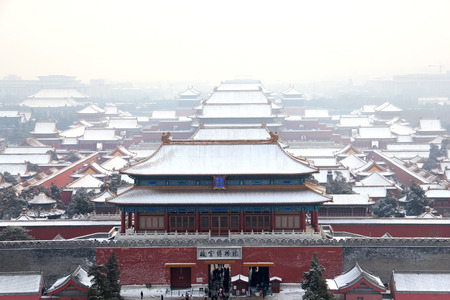 View of the palace after the snow Sajtókép