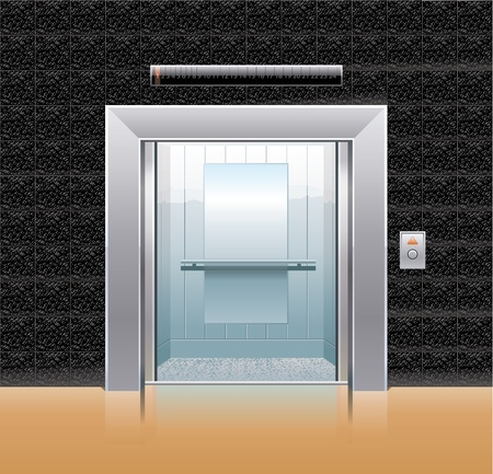Passenger elevator with opened doors.