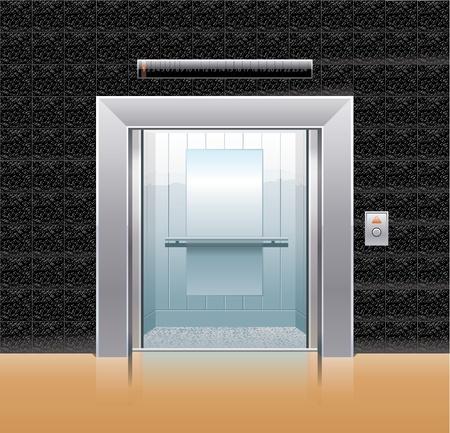 shut down: Passenger elevator with opened doors.