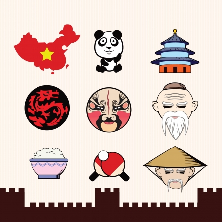 great wall of china: Chinese symbols  #1 Illustration