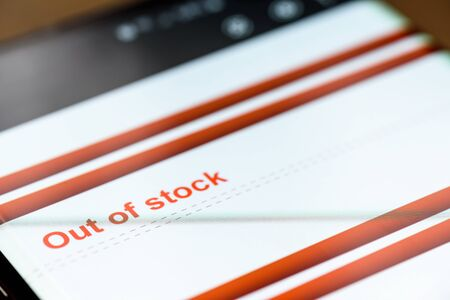 out of stock text on smart phone screen