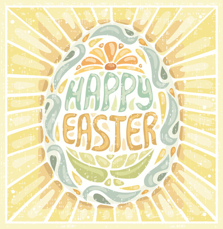 ard: vector greeting card with a happy easter