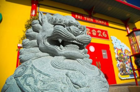 american city: A colorful Buddhist temple in a north American city.