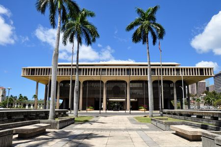 Hawaii State Capitol Building Stock Photo - 7403940