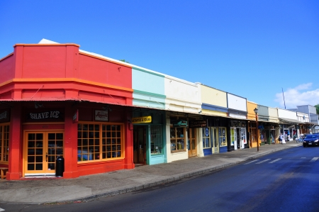 Old Lahaina storefronts on the Lahaina, Maui waterfront  Lahaina Stock Photo - 14521284