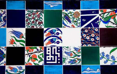 iznik: Several iznik tiles, Istambul, Turkey