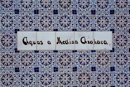 caliphate: Medina Azahara water deposit glazed tiles sign, Cordoba, Andalusia, Spain. Spanish writing