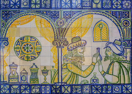 caliphate: Glazed tile wall representing a Middle Ages muslim pharmacy, Cordoba, Spain Stock Photo