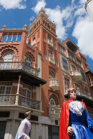 badajoz: BADAJOZ, SPAIN, JUNE 22: Giants and large heads. Traditional festivals in Badajoz, Soledad Square, on June 22, 2014, Badajoz, Spain Editorial