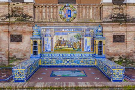 Glazed tiles bench of spanish province of Toledo at Plaza de Espana, Seville, Spain