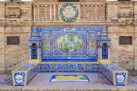 orense: Seville, Spain - January 3, 2017: Glazed tiles bench of spanish province of Orense at Plaza de Espana, Seville, Spain