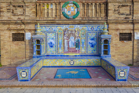 baleares: Seville, Spain - January 3, 2017: Glazed tiles bench of spanish province of Baleares at Plaza de Espana, Seville, Spain Editorial