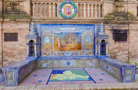 plaza of arms: Glazed tiles bench of spanish province of Zaragoza at Plaza de Espana, Seville, Spain