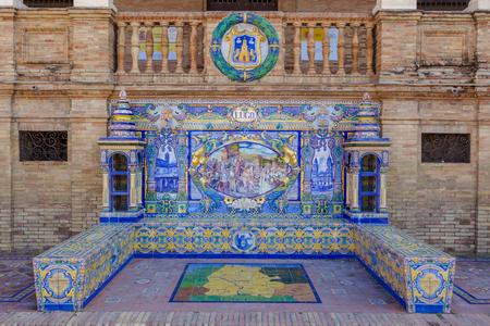 plaza of arms: Seville, Spain - January 2, 2017: Glazed tiles bench of spanish province of Lugo at Plaza de Espana, Seville, Spain Editorial