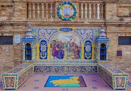 plaza of arms: Glazed tiles bench of spanish province of Coruna at Plaza de Espana, Seville, Spain
