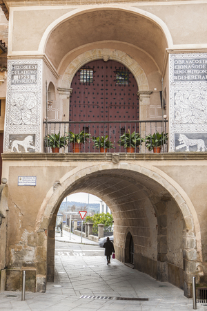 xv century: Medieval Trujillo Door. Gate in the wall that protects the historic center of Plasencia, Caceres, Spain
