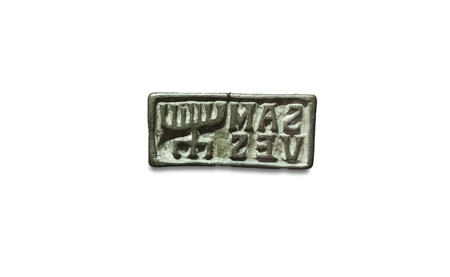 Madrid, Spain - November 11, 2017: Seal with Jewish symbol. 2nd Century AC. National Archaeological Museum of Madrid 新聞圖片