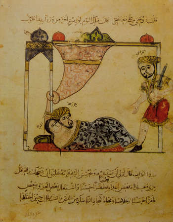 The young and beautiful wife married to an old merchant at Kalila wa-Dimna fables. 8th-century translation by Ibn al-Muqaffa. Biblioteque Nationale, Paris