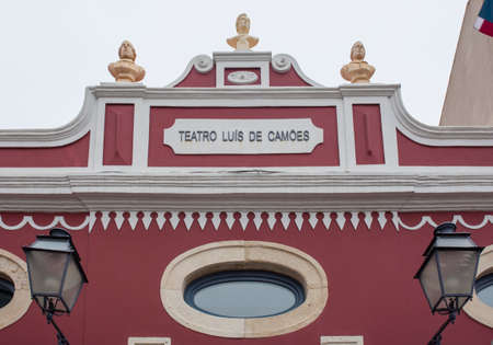 Lisbon, Portugal - March the 1st, 2020: Luis de Camoes Theater building. This place programmes exclusively to children and young audiences Redactioneel