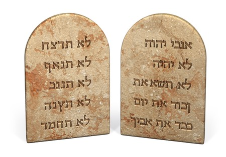 jewish: Ten Commandments written on stone tablets in Hebrew Stock Photo