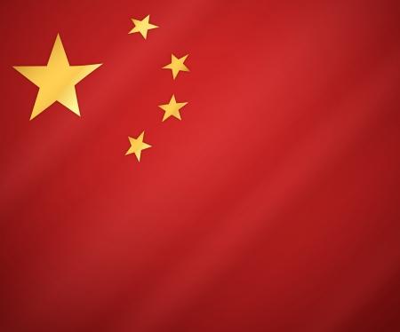 Communist: Chinese Flag