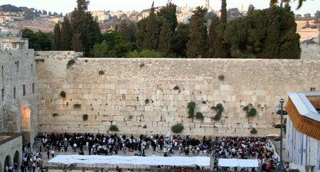 Le Saint-Mur occidental � J�rusalem