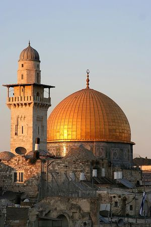 spiritual journey: The Dome of the Rock at Sunset