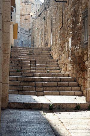 The Old City, Jerusalem Stock Photo - 515144