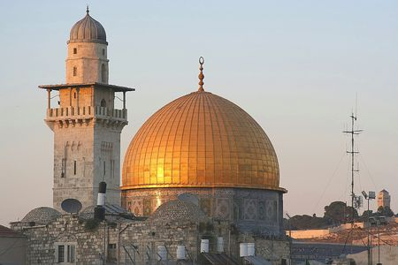The Dome of the Rock at Sunset, Jerusalem