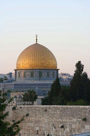 Le D�me du Rocher au coucher du soleil, J�rusalem  Banque d'images