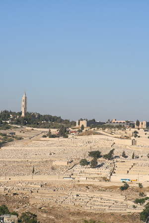 View of The Mount of Olives from the Old City,Jerusalem, Israel. photo