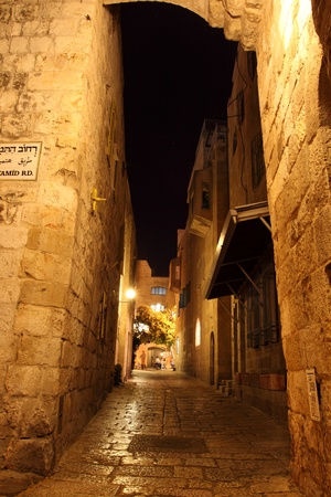Ancient Alley in Jewish Quarter, Jerusalem  Stock Photo - 9256722