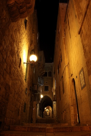 Ancient Alley in Jewish Quarter, Jerusalem  Stock Photo - 9256719
