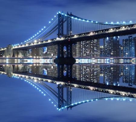 manhattan Bridge and Skyline At Night, New York City Stock Photo - 12972572