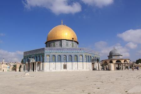 al aqsa: The Dome of the Rock at Sunrise, Jerusalem, Israel