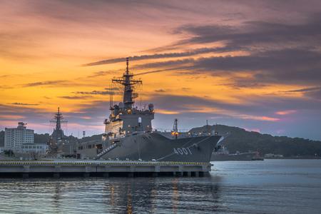 JDS Osumi at the JMSDF Yokosuka Naval Base.
