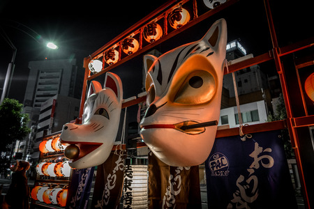 New Years eve in Oji celebrates the fox. The deity of the local inari shrine. A parade of of people dressed like foxes proceeds to the shrine for the first prayer of the new year at midnight. 에디토리얼