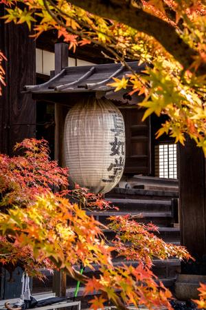 Autumn at Shinnyodo temple - Kyoto
