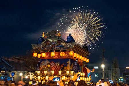 12-03-2107. Le festival d'hiver à Chichibu. L'un des trois grands festivals de chars au Japon. Préfecture de Saitama Éditoriale