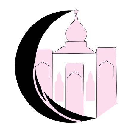 Pink Mosque with Black Moon Logo Ilustracja