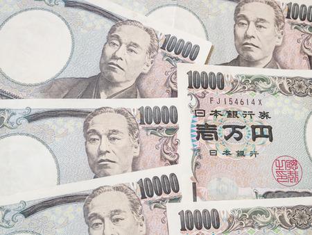 yen note: Japanese yen currency, Japan money Stock Photo
