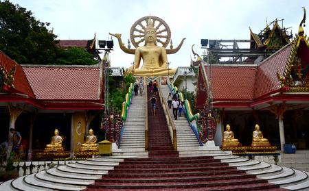 koś: Big Buddha in Ko Samui island, Thailand Stock Photo
