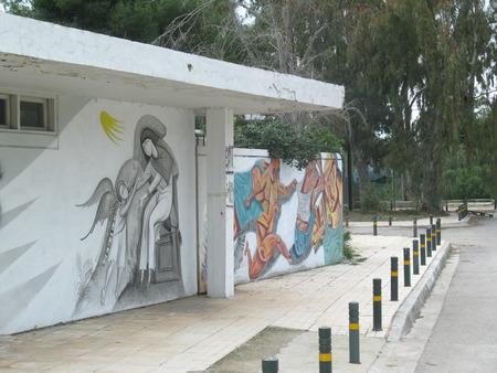 Graffity Editorial