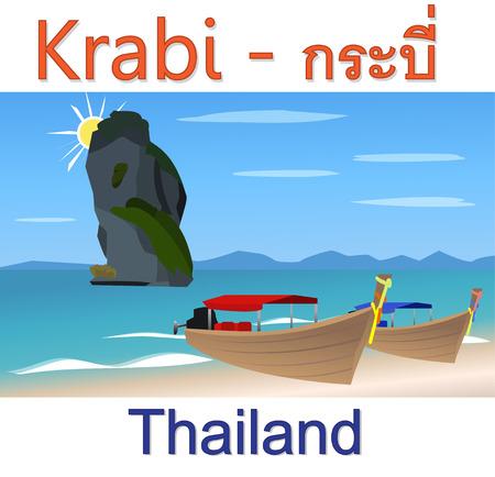 Krabi beach in thailand vector background Иллюстрация