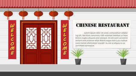 中国建築とレストランの正面図、ベクター  イラスト・ベクター素材