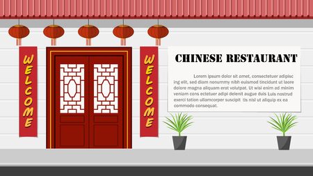 Chinese architecture and restaurant front view, vector 免版税图像 - 95217023