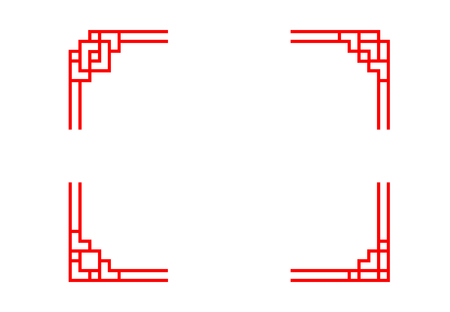 Set of Chinese line corner in classic style, vector design Vettoriali