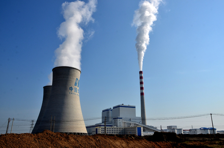 China Huaneng nuclear power plants Editorial