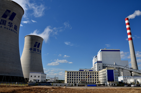 China Huaneng nuclear power plants 報道画像